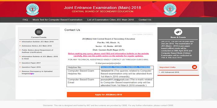 JEE Main Help Line – Helpful or Clueless?