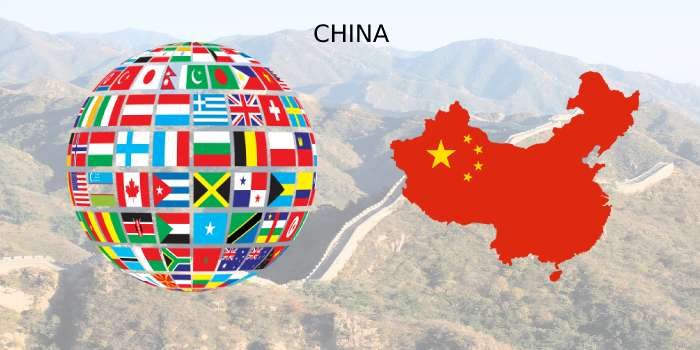 Top Universities in China 2018
