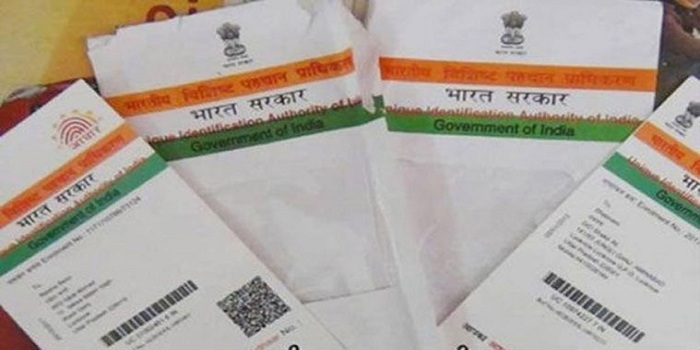 Aadhaar Crisis! Students from Assam, Meghalaya or J&K unable to fill NATA 2018 application