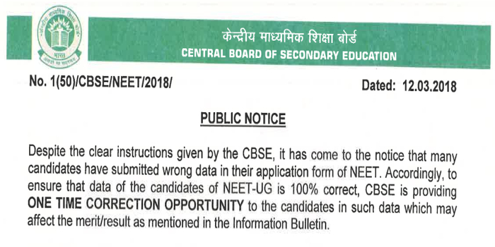 NEET 2018 Applications close; Correction window details released