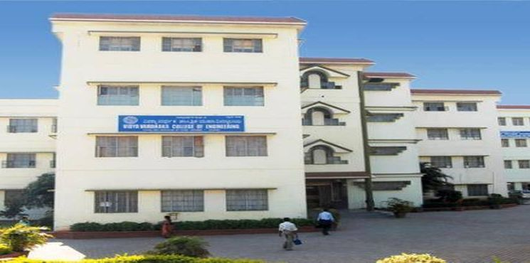 Vidyavardhaka College of Engineering opens application for B.Tech programmes