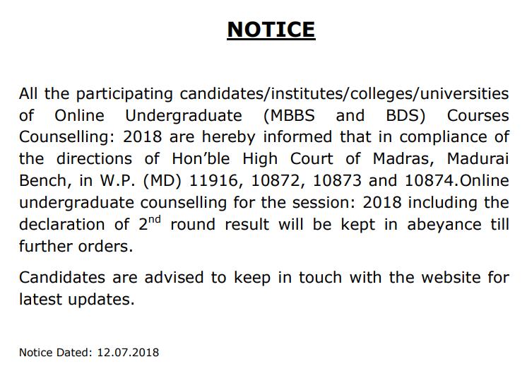 MCC Notice