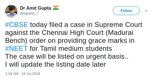 Dr. Amit Gupta tweet