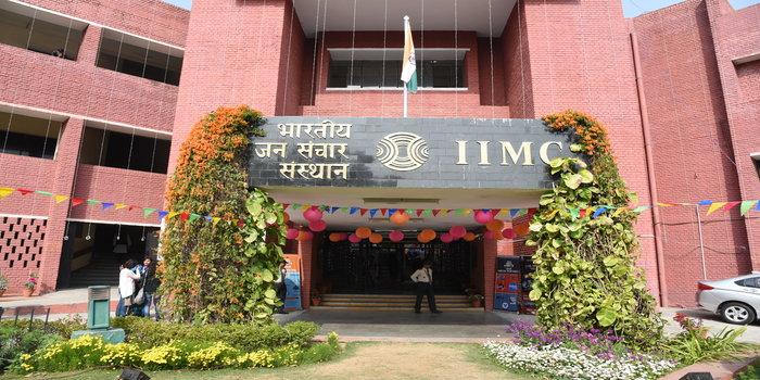 IIMC Entrance Exam 2019