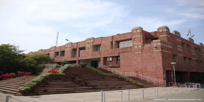 JNU Admission Process 2019