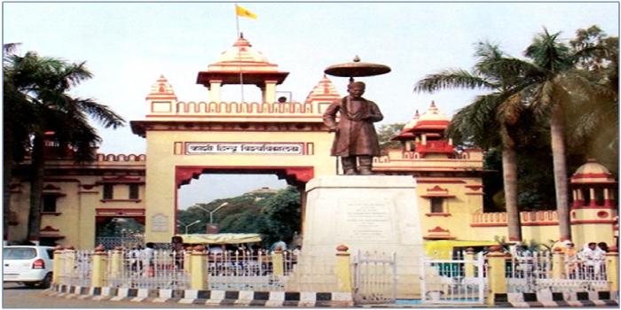 Institute of Management Studies, Banaras Hindu University, Varanasi MBA admission 2019-21