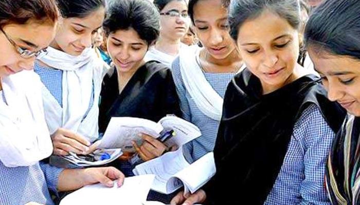 Bihar Board 12th Arts Result 2019