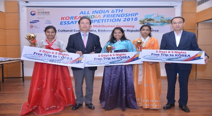 6th Korea-India Friendship essay competition concludes