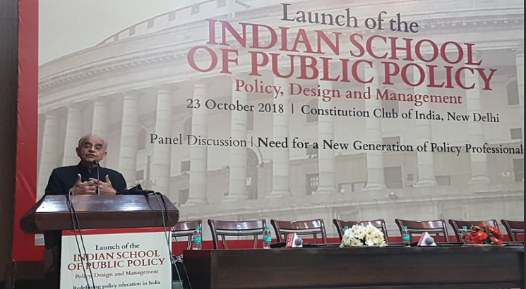 Industry, Academia and former policy-makers launch Indian School of Public Policy