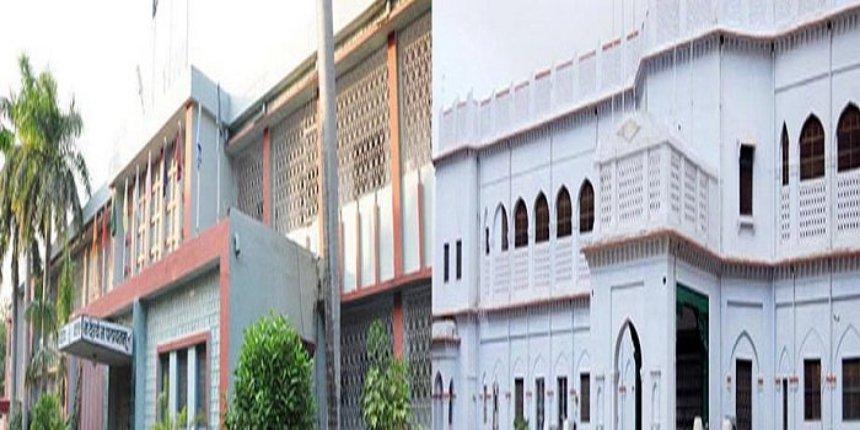 Sainik School Rewa Admission 2019