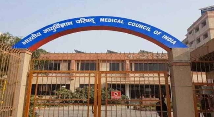 MCI BoG approves DNB to be at par with MD/MS and DM/MCh