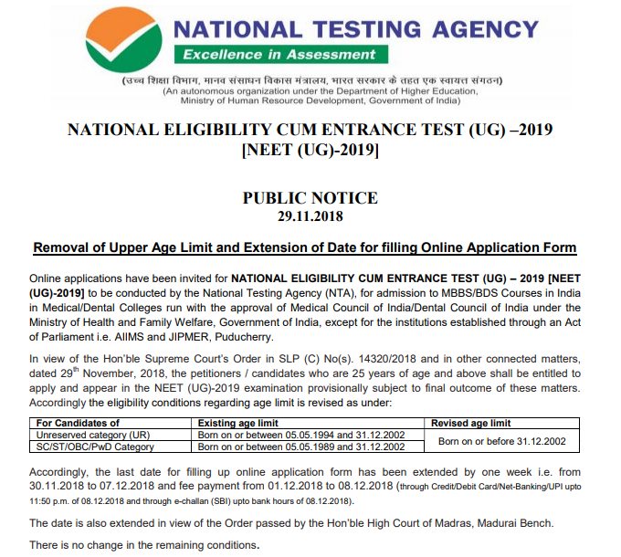 nta notice for NEET upper age limit