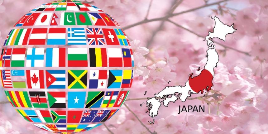 Top Universities in Japan 2019