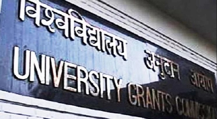 UGC issues notice inviting universities to offer courses in 'Online mode' from 2019-20