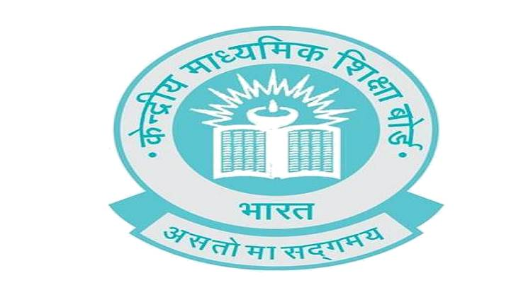 CBSE Class 12 revised date sheet 2019; check here for new dates