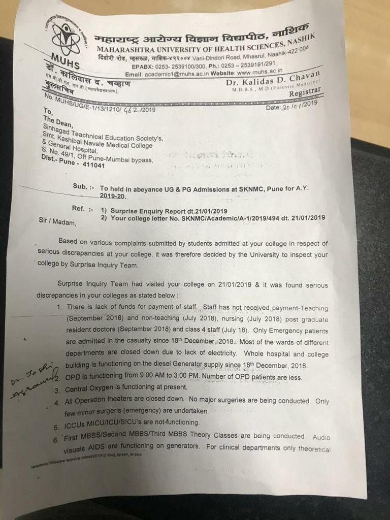 MUHS suspension letter