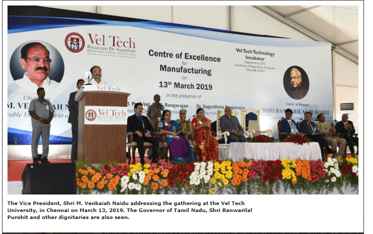 Education system re-orientation necessary for better academia-industry connect says Vice President M. Venkaiah Naidu