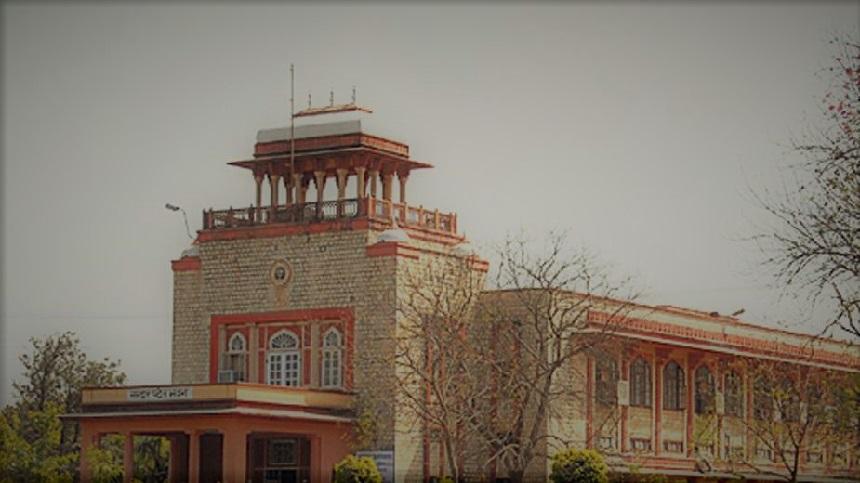 Rajasthan University Admission 2019