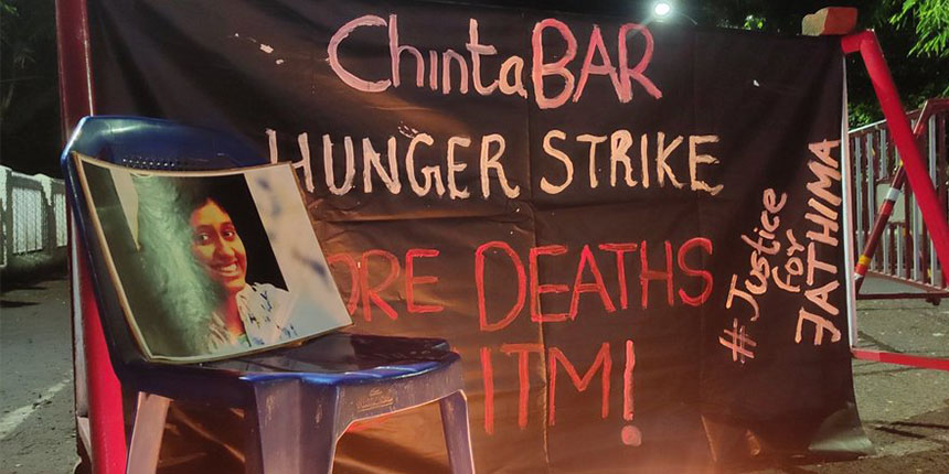 IIT Madras suicide: Protesting students end hunger strike after assurance from authorities