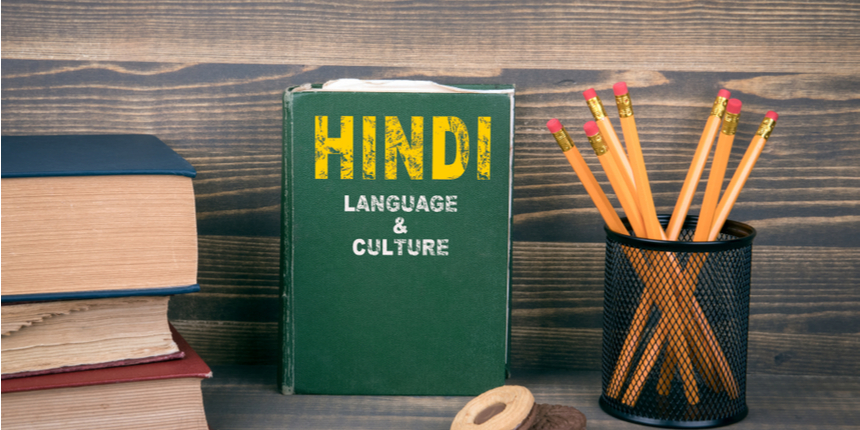 NCERT Books for class 9 Hindi