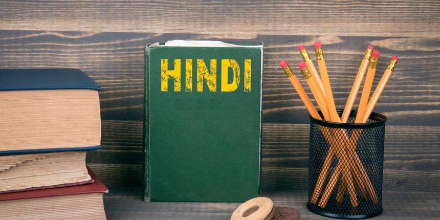 NCERT Syllabus for Class 11 Hindi
