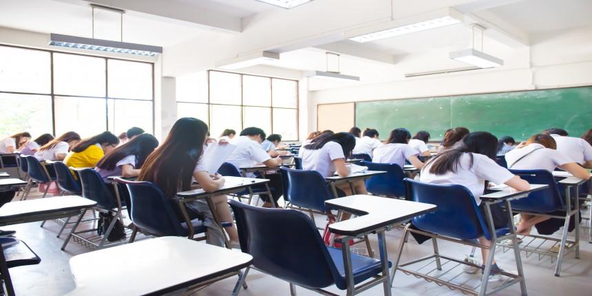 AILET Exam Centres 2020