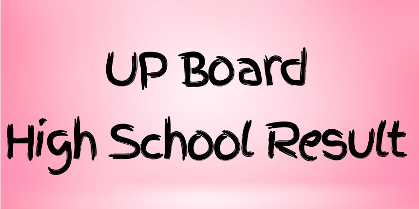 UP Board High School Result 2020