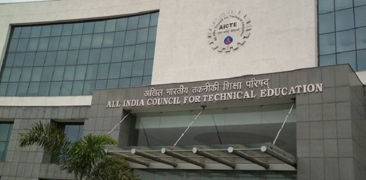 AICTE to approach SC seeking clarification on MBA, PGDM ruling