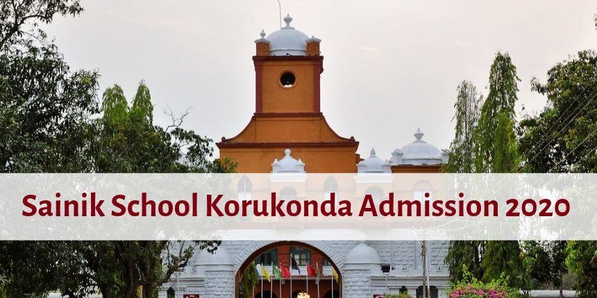 Sainik School Korukonda Admission 2020
