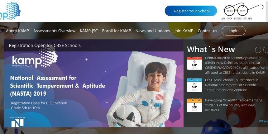 KAMP- NASTA 2019-20 Registration for CBSE & State Board Schools Started