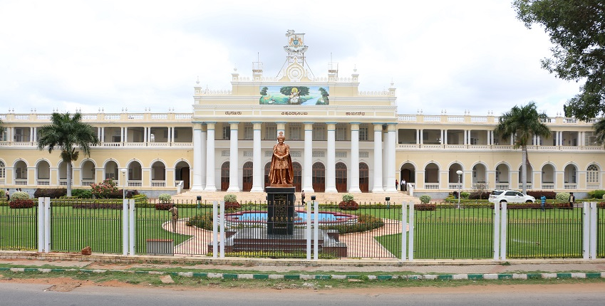STUDY IN INDIA: University of Mysore- Mecca for foreign students