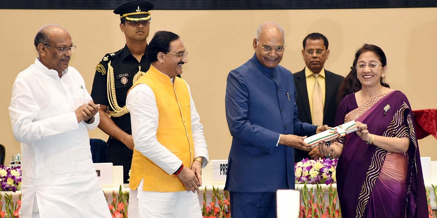 President urged teachers to build generation to address contemporary challenges