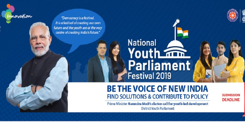 MHRD & Parliamentary Affairs Ministry invites entries for Online Youth Parliament Programme