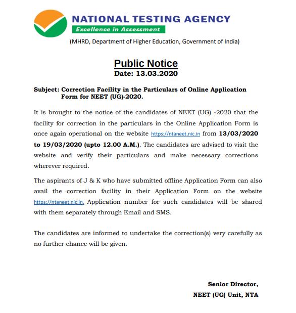 neet-correction-window-notice_18PpHzc