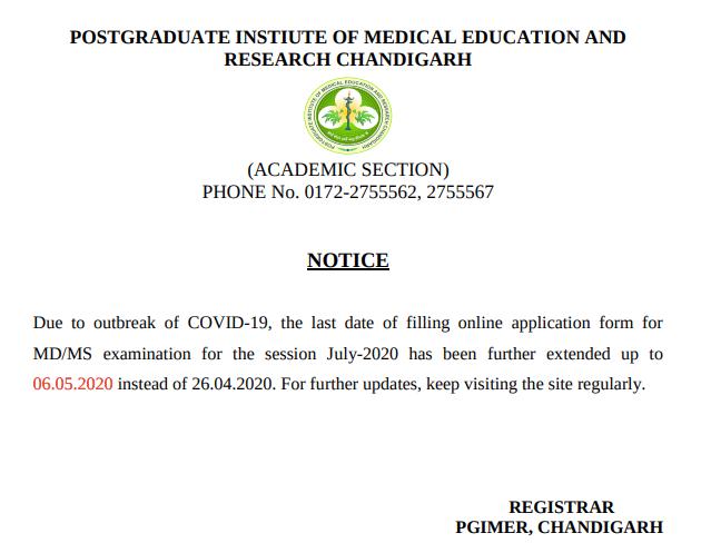 pgimer-application-last-date-extension-notice