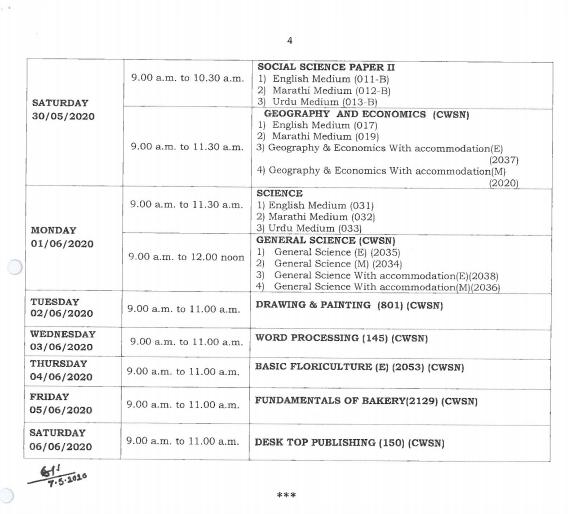 Goa-board-SSC-Dates-3