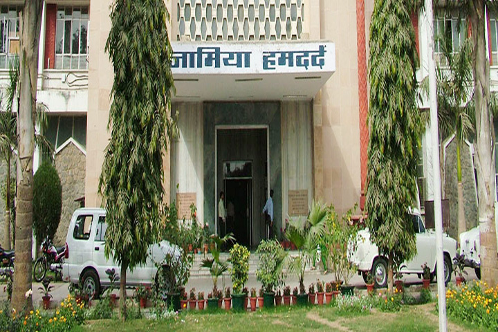https://static.careers360.mobi/media/colleges/social-media/media-gallery/217/2018/6/1/4962-Jamia-Hamdard-New-Delhi-2.jpg
