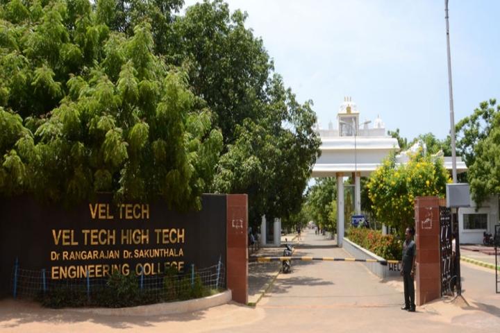 https://static.careers360.mobi/media/colleges/social-media/media-gallery/2447/2018/7/27/VTHT-Dr-R-Dr-SEC-Chennai1.jpg