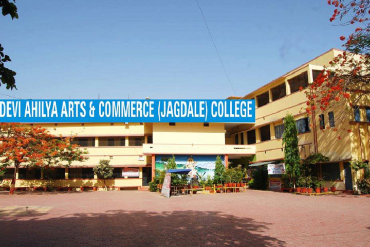 https://static.careers360.mobi/media/colleges/social-media/media-gallery/8548/2018/12/22/College Building View of Devi Ahilya Arts and Commerce Jagdale College Indore_Campus-View.jpg