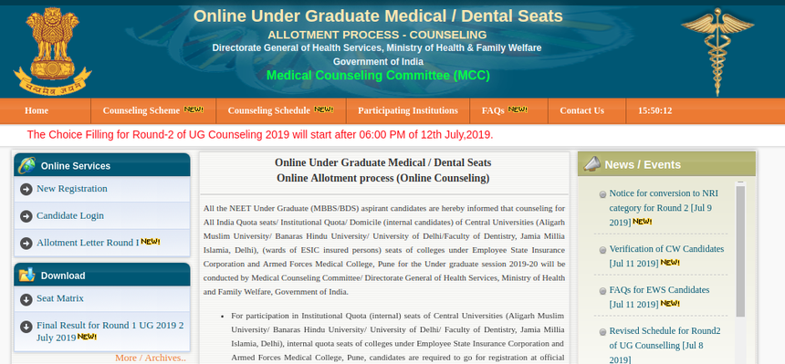 NEET Counselling 2019 (Mop-up Round) - Registration, Choice Filling