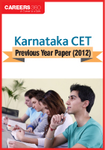 Download Karnataka CET Previous Year Paper (2012)