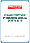 KVPY 2015 Question Papers (SB/SX)