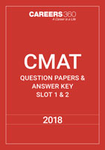 CMAT 2018 Question Paper & Answer Key - Slot 1 & 2