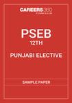 PSEB 12th Punjabi Elective Sample Paper