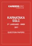 Karnataka SSLC 3rd language -Hindi Question Paper 2017