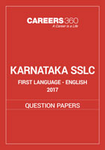 Karnataka SSLC First language - English Question Paper 2017