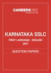 Karnataka SSLC First language - English Question Paper 2017