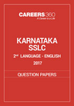 Karnataka SSLC 2nd language - English Question Paper 2017