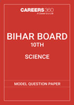 BSEB 10th Model Question Papers : Science paper 1