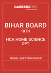 BSEB 10th Model Question Papers 2018: HCA-Home Science (OPT) SET 1